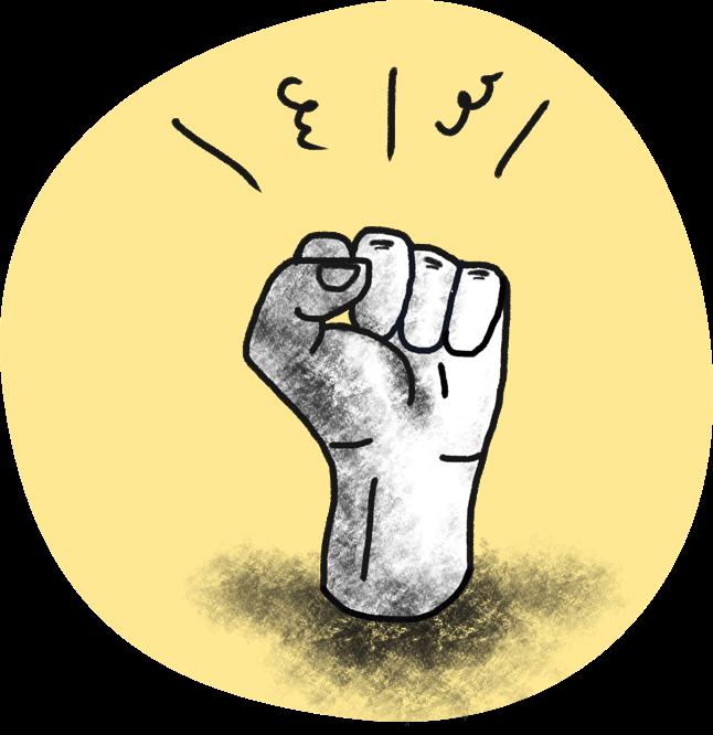 Fist@2x
